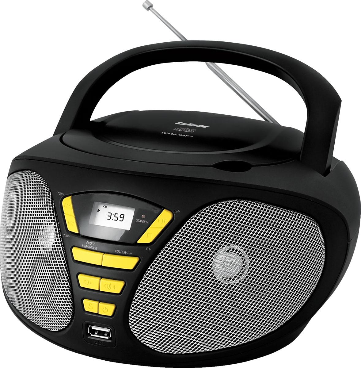 Фото - BBK BX180U, Black Yellow CD/MP3 магнитола sunbenbo multifunction 5 in 1 fm wireless headset earphone for mp4 pc tv cd mp3 black with raido headphone headphones