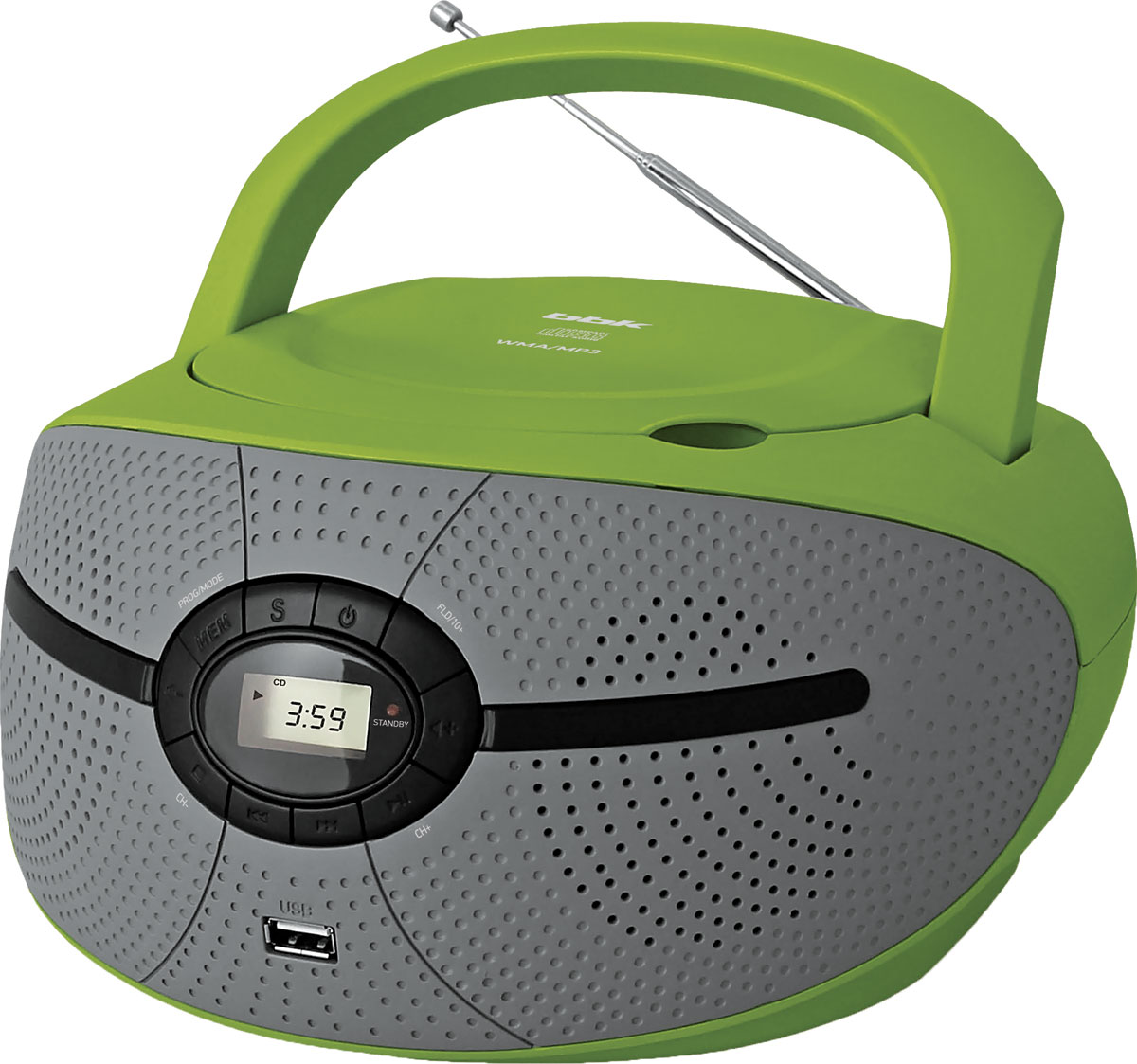 BBK BX195U, Green Grey CD/MP3 магнитола