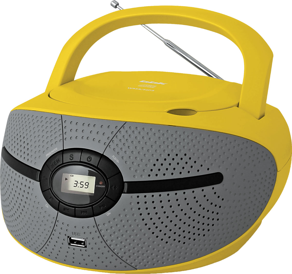 BBK BX195U, Yellow CD/MP3 магнитола