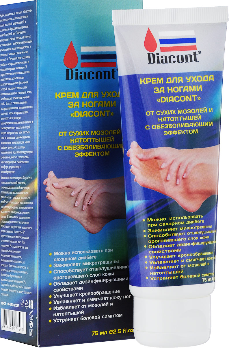 "Diacont Крем для ухода за ногами ""Diacont"" при сахарном диабете, от сухих мозолей и натоптышей, с обезболивающим эффектом, 75 мл"