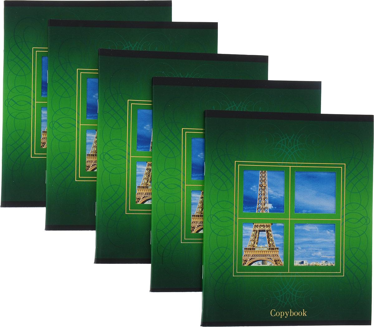 КТС-Про Набор тетрадей Взгляни по-новому Эйфелева башня 48 листов в клетку 5 штС1822-02