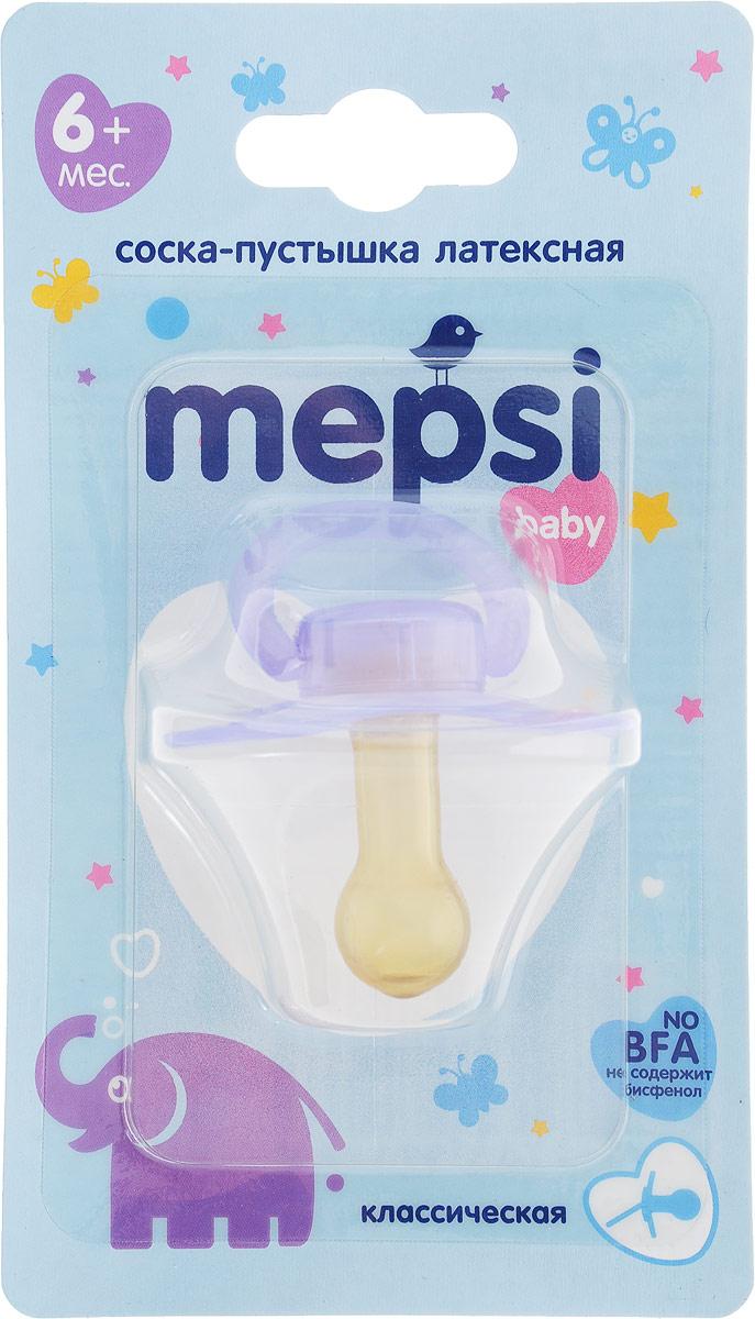Mepsi Соска-пустышка латексная классическая от 6 месяцев цвет сиреневый