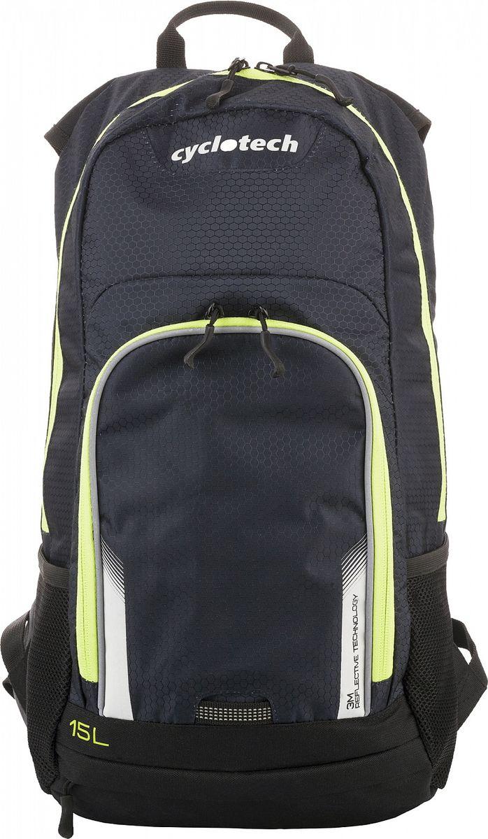 Рюкзак Cyclotech Backpack, цвет: серый, зеленый, 15 л