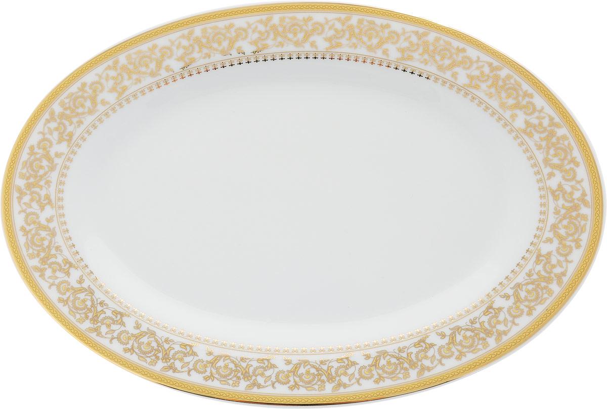 Блюдо овальное МФК-профит Империя, 25 х 17,6 см tanite victoir platineatine 1489 блюдо овальное 35 см цвет белый с платиной