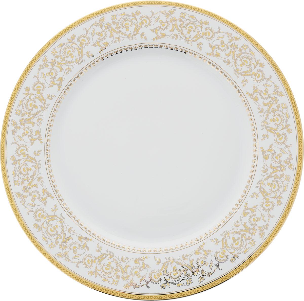 Тарелка обеденная МФК-профит Империя, диаметр 23 см king tony kt 4783 10g page 9