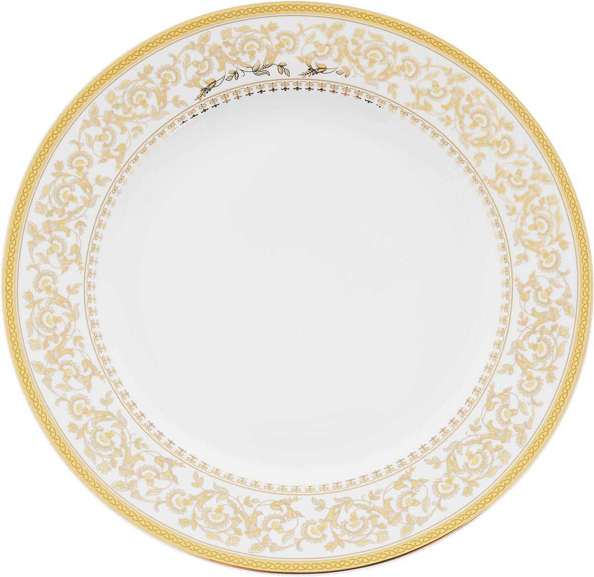 Тарелка десертная МФК-профит Империя, диаметр 19 см империя бокаччо в иркутске