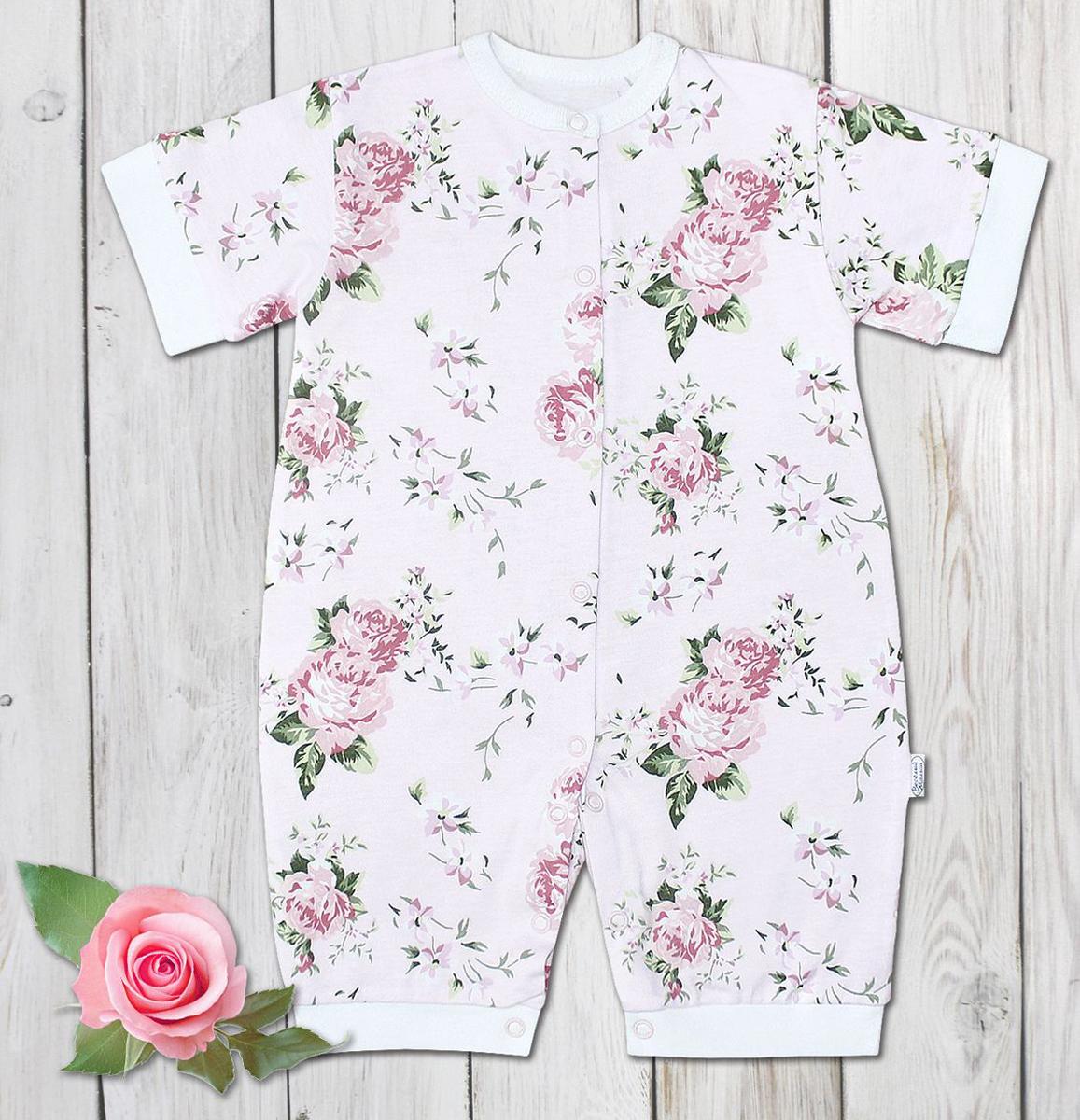 Песочник для девочки Веселый малыш One, цвет: розовый. 52172/one-D (1)_нежная роза. Размер 74