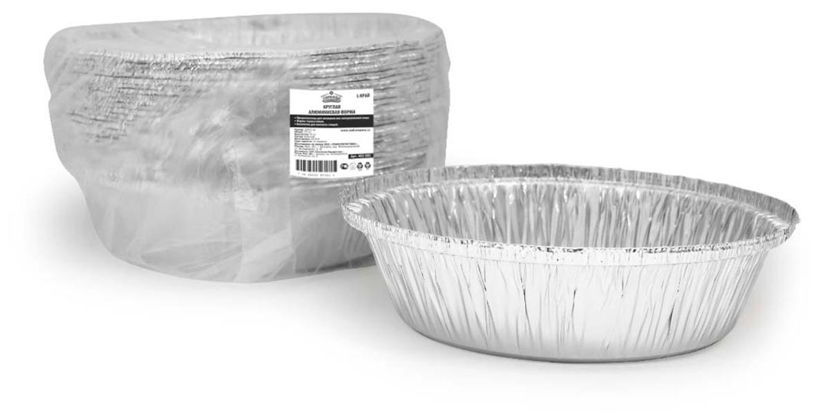 """Форма для выпечки """"Горница"""" изготовлена из алюминия. Форма выдерживает любые температурные режимы. Используется в духовых шкафах, а та же на открытом огне на мангалах и жаровнях. Пища в такой форме не пригорает и не прилипает к стенкам. Идеально подходит для приготовления и разогрева пищи. Возможно использование для хранения и перевозки пищи. Также ее можно использовать для замораживания. Можно использовать как одноразовую посуду. Подходит для порционного приготовления или порционной фасовки салатов."""