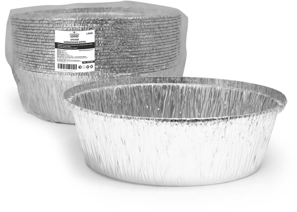 Форма для выпечки Горница, круглая, L-край, 1,405 л, 25 шт402-682Форма для выпечки Горница изготовлена из алюминия. Форма выдерживает любые температурные режимы. Используется в духовых шкафах, а та же на открытом огне на мангалах и жаровнях. Пища в такой форме не пригорает и не прилипает к стенкам. Идеально подходит для приготовления и разогрева пищи. Возможно использование для хранения и перевозки пищи. Также ее можно использовать для замораживания. Можно использовать как одноразовую посуду. Подходит для порционного приготовления или порционной фасовки салатов.