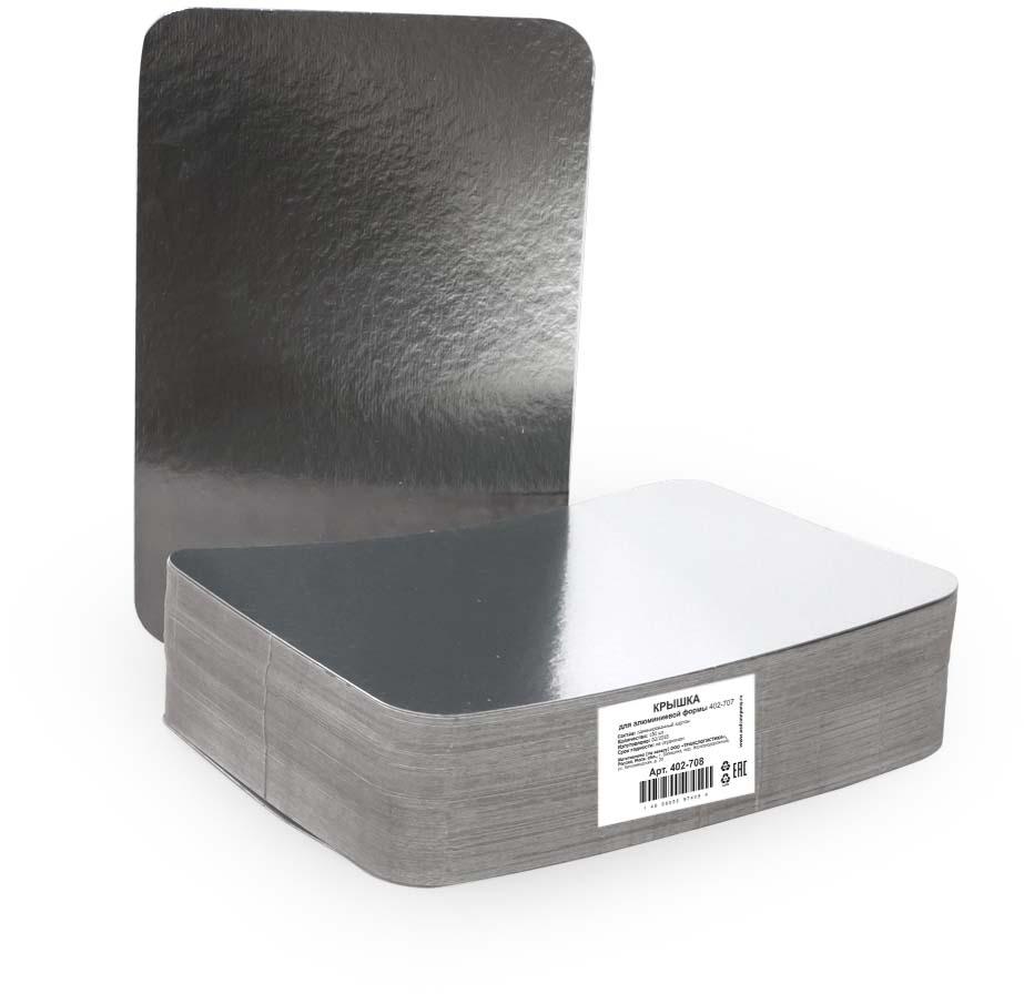 Крышка для формы Горница, 20,6 х 14,3 см, 100 шт402-708Картонная крышка ламинированная алюминием обладает теми же барьерными свойствами что и сами формы. Плотно закрывает контейнер со всех сторон, прижимаясь краями формы. Обеспечивает высочайшую сохранность продуктов за счёт отражающих свойств алюминиевого слоя. При использование алюминиевой формы с крышкой, контейнеры можно ставить друг на друга.