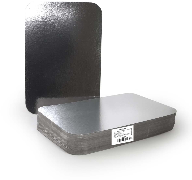 Картонная крышка ламинированная алюминием обладает теми же барьерными свойствами что и сами формы. Плотно закрывает контейнер со всех сторон, прижимаясь краями формы. Обеспечивает высочайшую сохранность продуктов за счёт отражающих свойств алюминиевого слоя. При использование алюминиевой формы с крышкой, контейнеры можно ставить друг на друга.