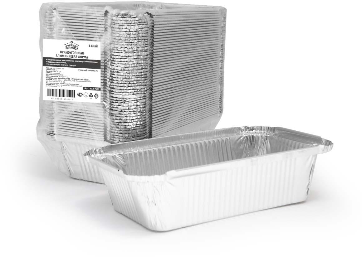 """Форма для выпечки """"Горница"""" изготовлена из алюминия. Форма выдерживает любые температурные режимы. Используется в духовых шкафах, а та же на открытом огне на мангалах и жаровнях. Пища в такой форме не пригорает и не прилипает к стенкам. Идеально подходит для приготовления и разогрева пищи. Возможно использование для хранения и перевозки пищи. Также ее можно использовать для замораживания. Можно использовать как одноразовую посуду. В первую очередь, подходит для выпекания хлеба, пирогов, рулетов."""
