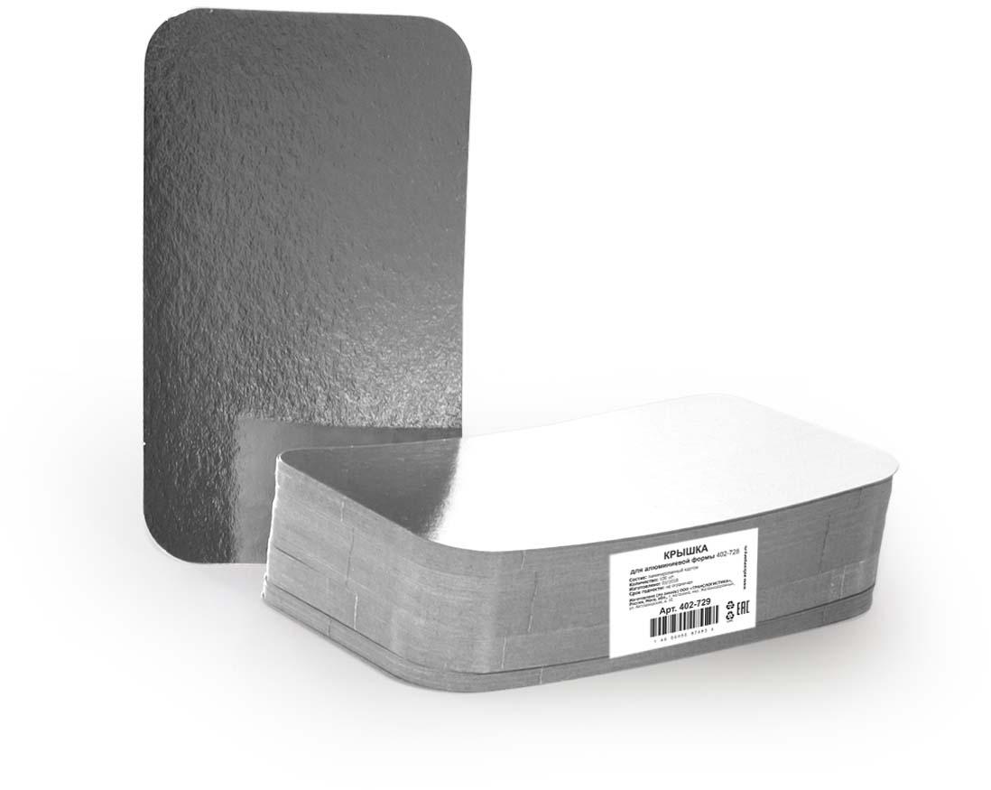 """Картонная крышка ламинированная алюминием обладает теми же барьерными свойствами что и сами формы. Плотно закрывает контейнер со всех сторон, прижимаясь краями формы. Обеспечивает высочайшую сохранность продуктов за счёт отражающих свойств алюминиевого слоя. При использование алюминиевой формы с крышкой, контейнеры можно ставить друг на друга.<br. Крышка для формы для выпечки """"Горница"""" 402-728, размер 195*112 мм"""