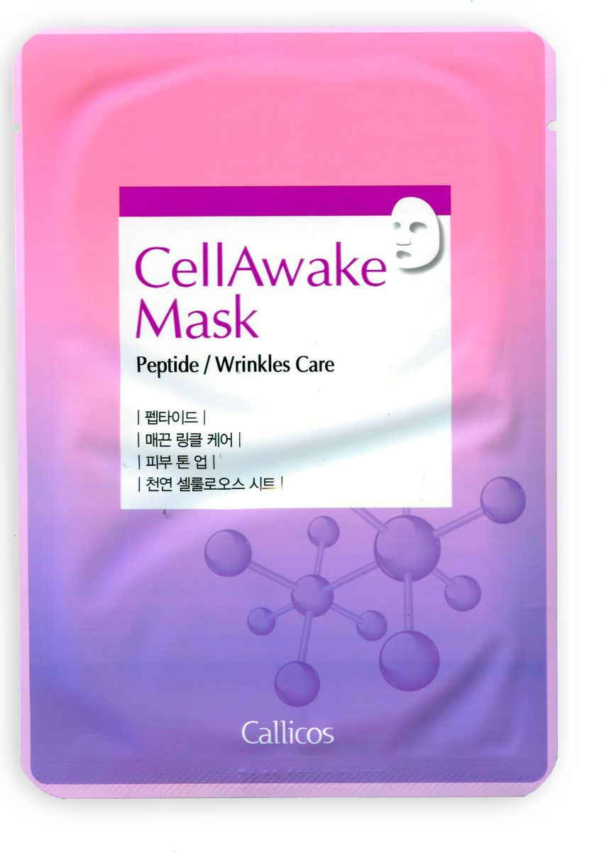 Callicos CellAwake Маска для лица с пептидами против морщин, 25 г