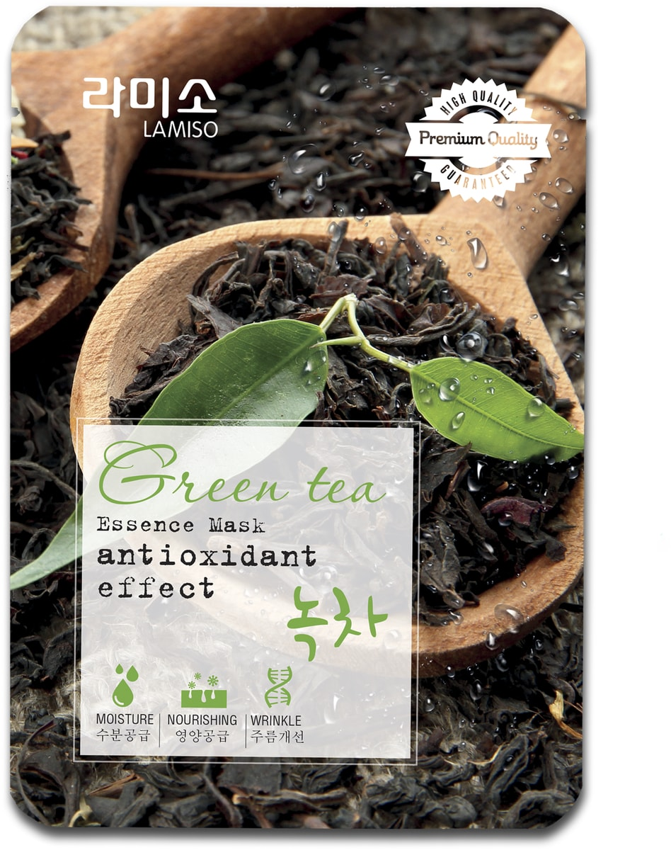 La Miso Маска для лица с экстрактом зеленно го чая, 23 гК86Экстракт зеленого чая является сильнейшим природным антиоксидантом. Содержащийся в экстракте кофеин улучшает микроциркуляцию крови и питание кожи, уменьшает отечность; танины придают коже упругость. Помимо этого зеленый чай активизирует кровообращение, снабжает клетки кислородом, усиливает защитные свойства кожи. Маска с экстрактом зеленого чая сохраняет молодость и красоту кожи, улучшает цвет лица и замедляет процесс старения. Активные компоненты: гиалуроновая кислота, экстракты зеленого чая, розмарина, шалфея, мяты перечной.