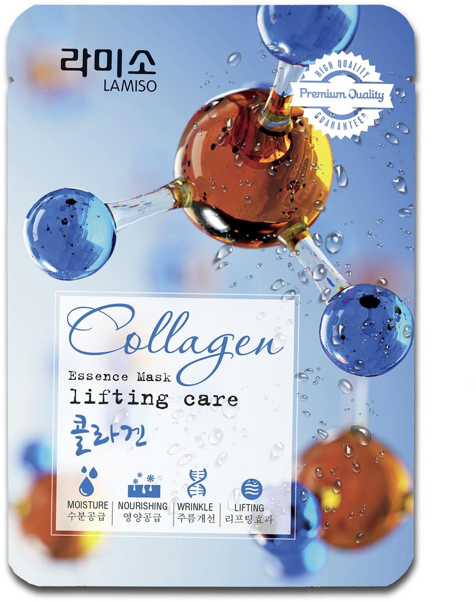 La Miso Маска для лица с экстрактом коллагена, 23 г la miso маска моделирующая альгинатная с коллагеном collagen 1000 г