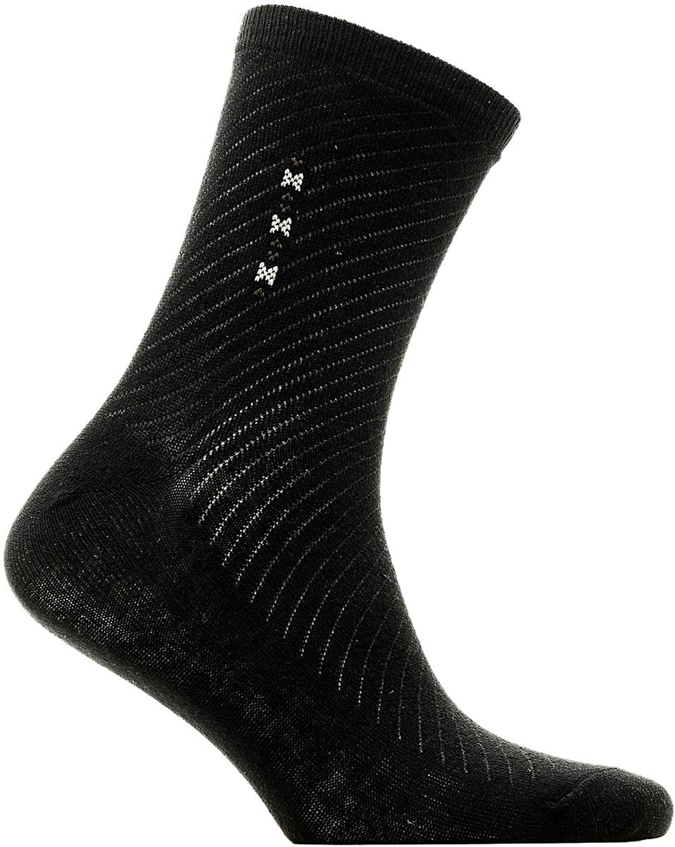 Носки мужские Bio-Textiles, цвет: черный. M004. Размер 41/47