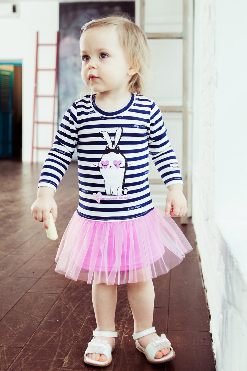 Платье Lucky Child Любимая девочка, цвет: синий, молочный, светло-сиреневый. 54-62/цв. Размер 92/9854-62/цвТрогательное платье сдержанного цвета с юбочкой из мягкого фатина придётся по душе не только юным любительницам сказок о принцессах, но и маленьким разбойницам. Всё дело в том, что платье из коллекции Любимая девочка невероятно удобное, благодаря лёгкому хлопку и эргономичному крою. А ещё оно очень привлекательное благодаря юбочке и принту с лёгкой грациозной балериной. Куда бы ваша малышка его ни надела, она везде окажется в центре внимания!