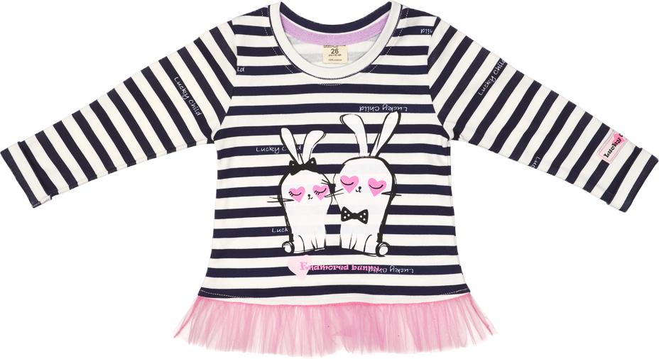 Кофта для девочки Lucky Child, цвет: синий, молочный, светло-сиреневый. 54-19/цв. Размер 74/80 кофта томилочка мода тм кофточка