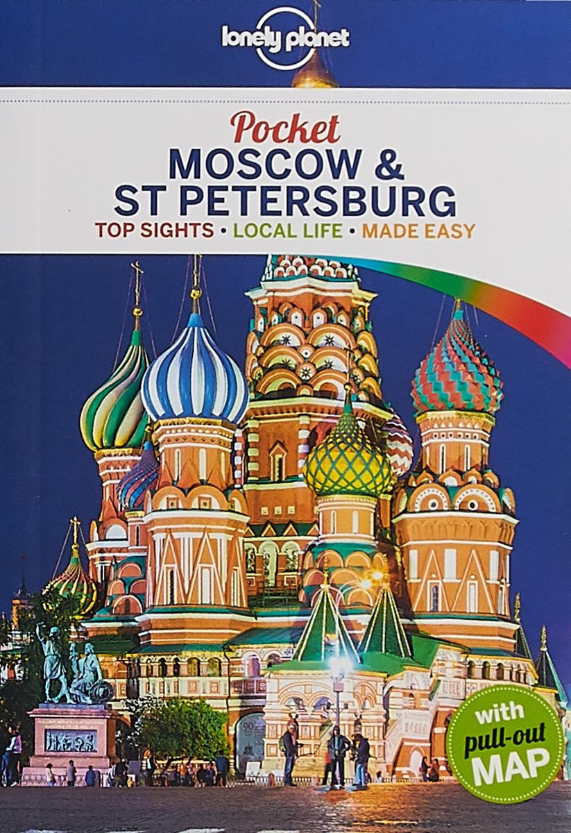 Moscow & St Petersburg 1 st petersburg citymap guide