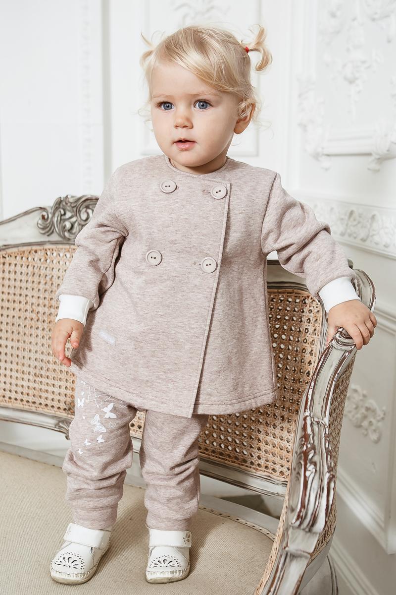 Кофта для девочки Lucky Child Дюймовочка, цвет: бежевый. 37-33ф. Размер 74/80 кофта томилочка мода тм кофточка