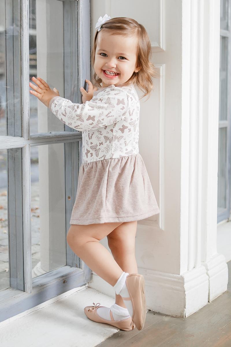 Боди для девочки Lucky Child Дюймовочка, цвет: бежевый, молочный. 37-19/цв. Размер 62/6837-19/цвБоди с юбочкой – это отличное решение для самых маленьких девочек, для которых комфорт должен быть на первом месте. Боди с юбочкой из коллекции Дюймовочка - это гармоничное сочетание красоты и комфорта. Боди изготовлен из мягкого хлопка и оснащён прочными кнопками, способными выдержать даже частые смены подгузника. В таком боди ваша малышка наверняка станет самой элегантной девочкой на любом празднике!