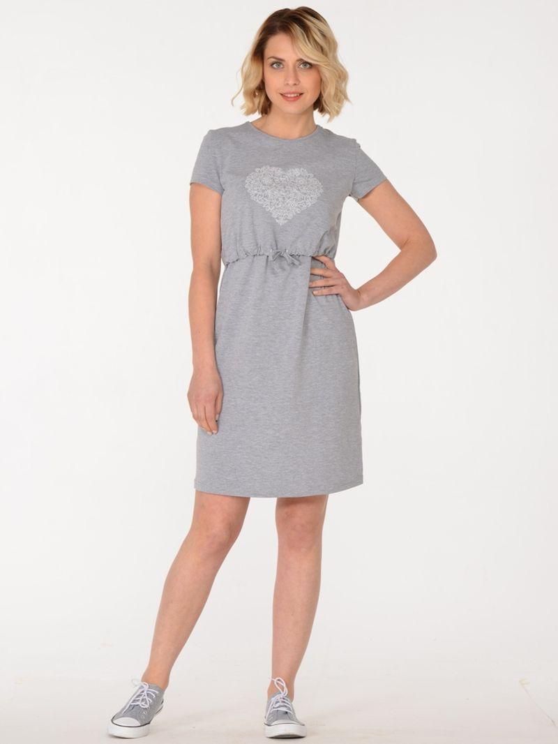 Платье для беременных BuduMamoy, цвет: серый. KL PL 1339 TK 680. Размер 44