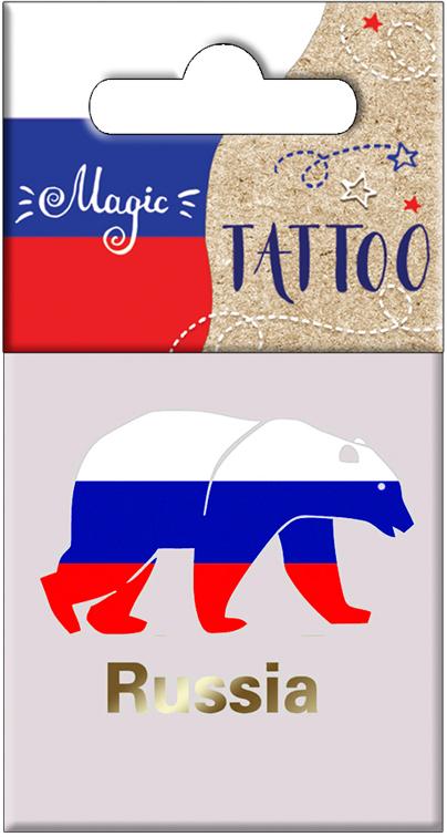 Татуировки временные Magic Home, для украшения тела. 76899 naillook переводные татуировки для тела 20 8 см х 14 8 см 20841