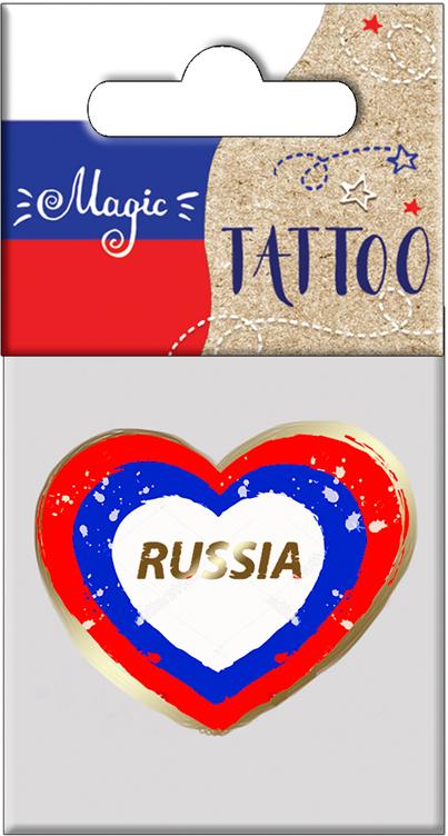 Татуировки временные Magic Home, для украшения тела. 76901 временные татуировки мнетату золотая переводная татуировка подвеска