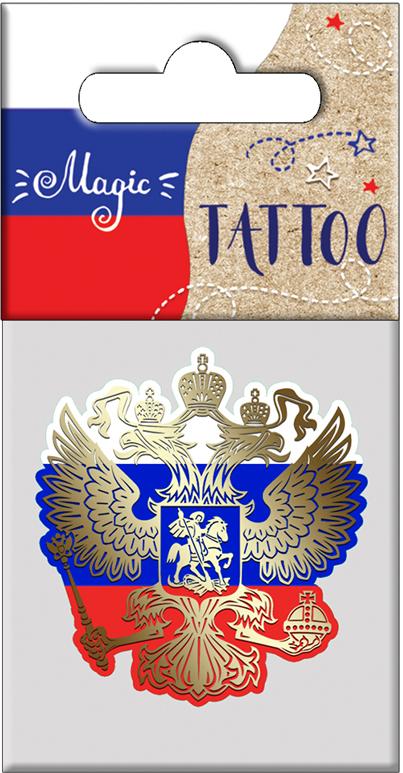 Татуировки временные Magic Home, для украшения тела. 76904 naillook переводные татуировки для тела 20 8 см х 14 8 см 20841