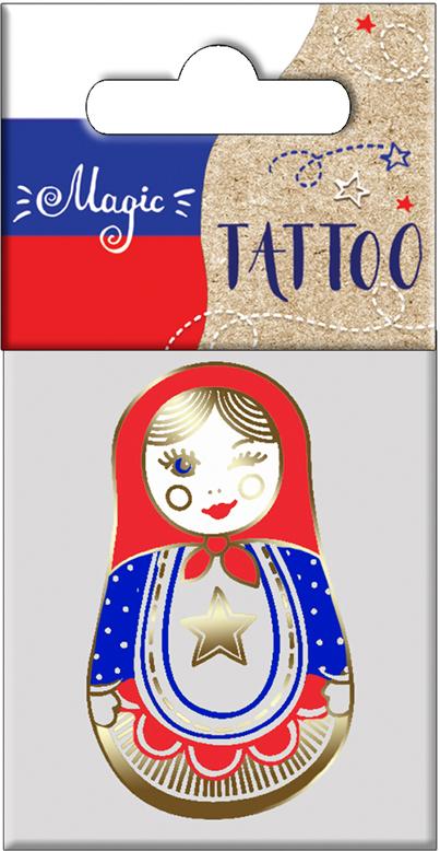 Татуировки временные Magic Home, для украшения тела. 76905 naillook переводные татуировки для тела 7 2 см х 10 2 см 20868