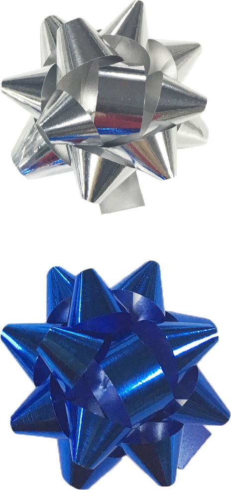 Бант – объемный и сверкающий, добавит оригинальности любому подарку. Поиграйте с формой и цветом, проявите свою фантазию! Окружите близких людей вниманием и заботой, вручив презент в нарядном, праздничном оформлении! Декоративный бант из полиэтилентерефталата на клеевом основании, размером 1,2*6см, для оформления подарков (2 шт в наборе).