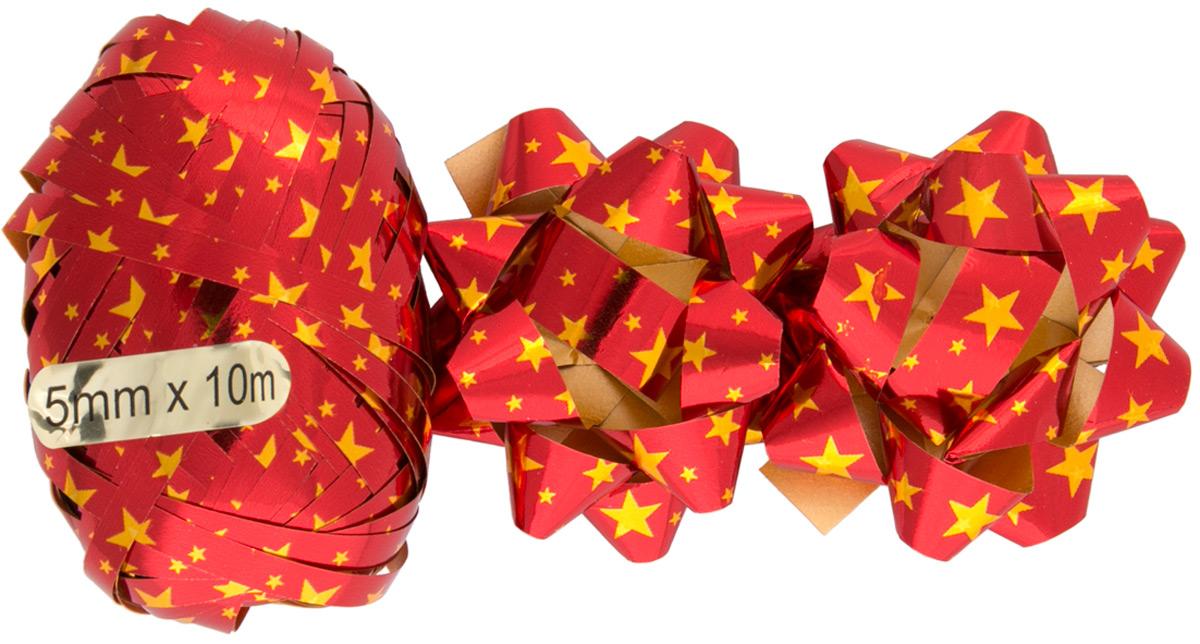 Набор для оформления подарков: декоративный бант из полиэтилентерефталата на клеевом основании, размером 1,2*6 см, (2шт), декоративная лента из полиэтилентерефталата, шириной 0,5 см, длиной 10 м (1 шт). Банты и лента добавят оригинальности любому подарку. Поиграйте с формой и цветом, проявите свою фантазию! Окружите близких людей вниманием и заботой, вручив презент в нарядном, праздничном оформлении!