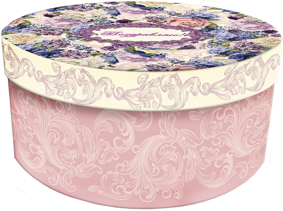 Коробка подарочная Magic Home Лиловые букеты. 77313 подарочные коробки magic home коробка подарочная прованс m 20х14х6см