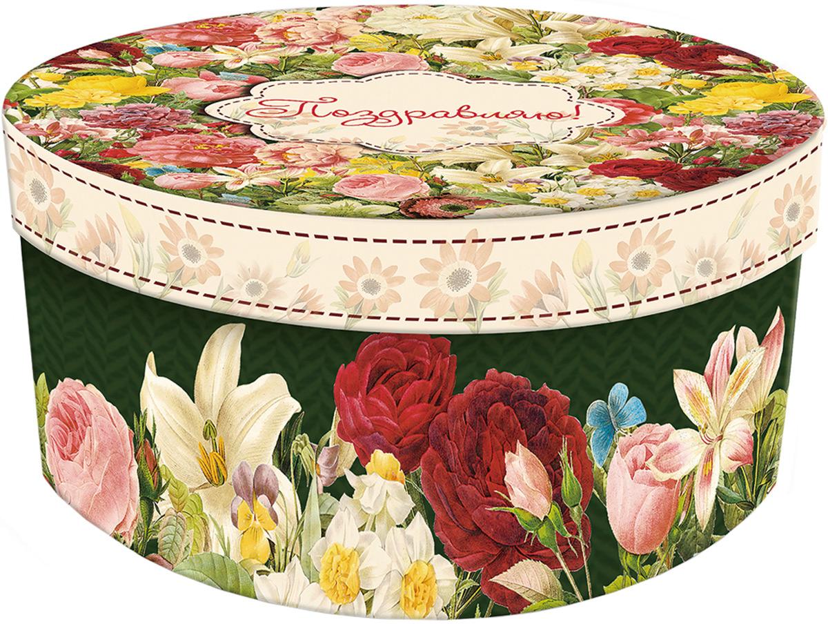 """Подарочная коробка """"Райский сад"""" из мелованного, ламинированного, негофрированного картона плотностью 1100 г/м2, с полноцветным декоративным рисунком на внутренней и наружной части. Окружите близких людей вниманием и заботой, вручив презент в нарядном, праздничном оформлении!"""