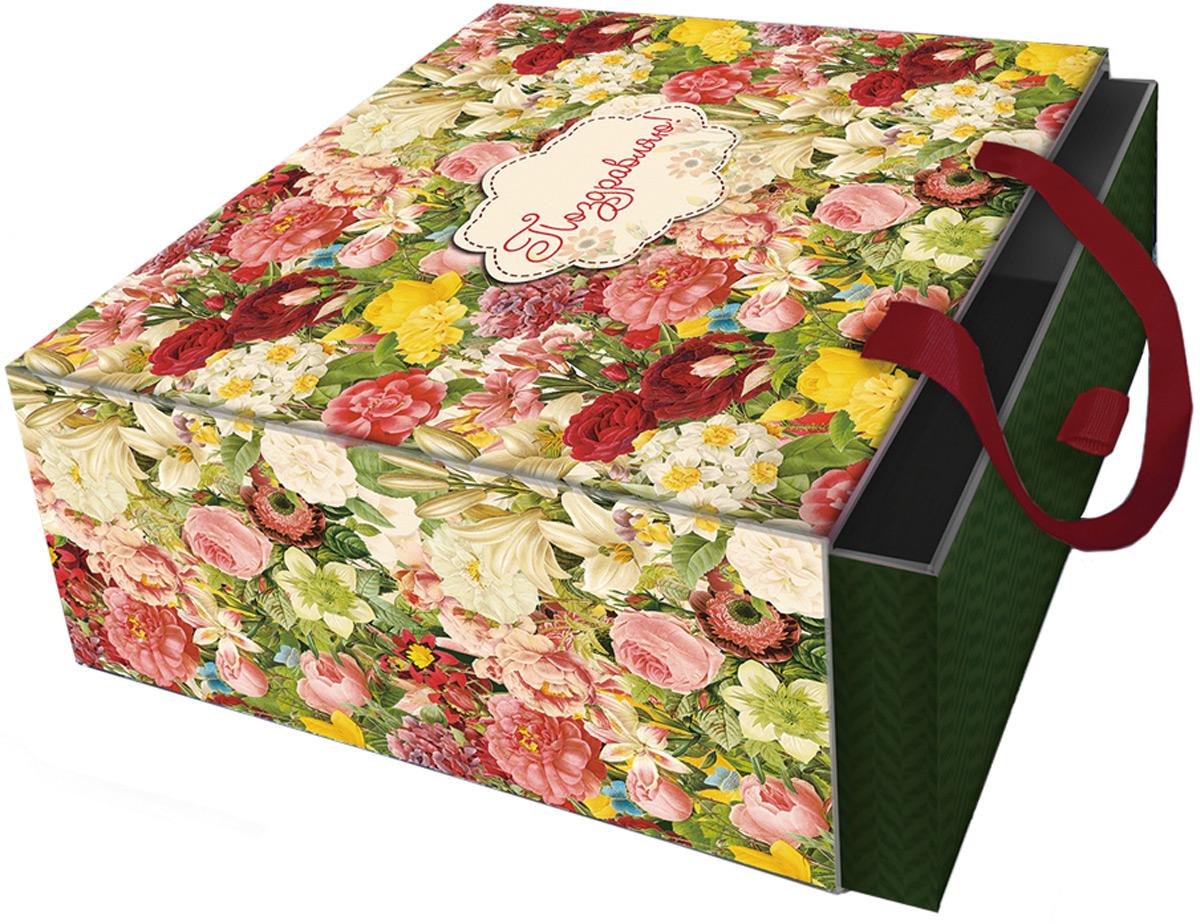 Подарочная коробка Райский сад из мелованного, ламинированного, негофрированного картона плотностью 1100 г/м2, с полноцветным декоративным рисунком на внутренней и наружной части, с ручкой-лентой из тесьмы (полиэстер). Окружите близких людей вниманием и заботой, вручив презент в нарядном, праздничном оформлении!