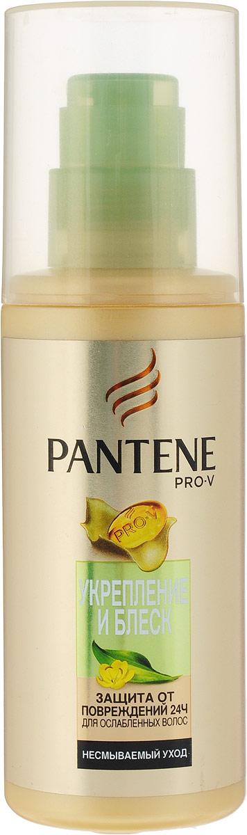 Pantene Pro-V Сыворотка для волос Укрепление и Блеск, 150 мл pantene