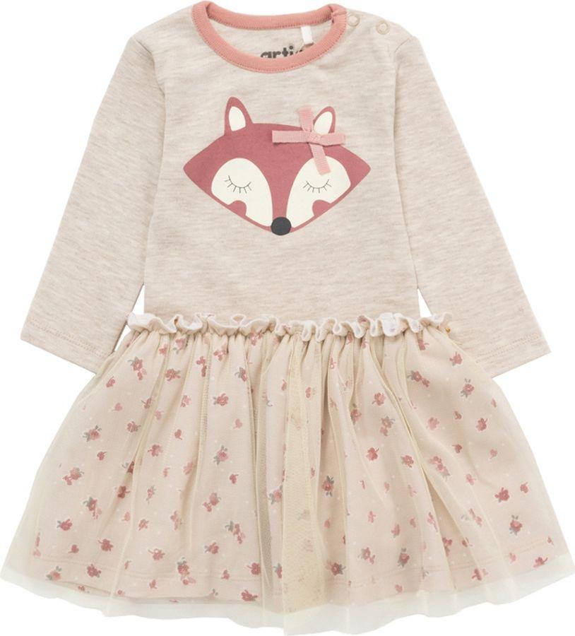 Комплект одежды для девочки ARTIE: боди, юбка, цвет: бежевый. 015024 беж/беж. Размер 86 юбка gas цвет бежевый
