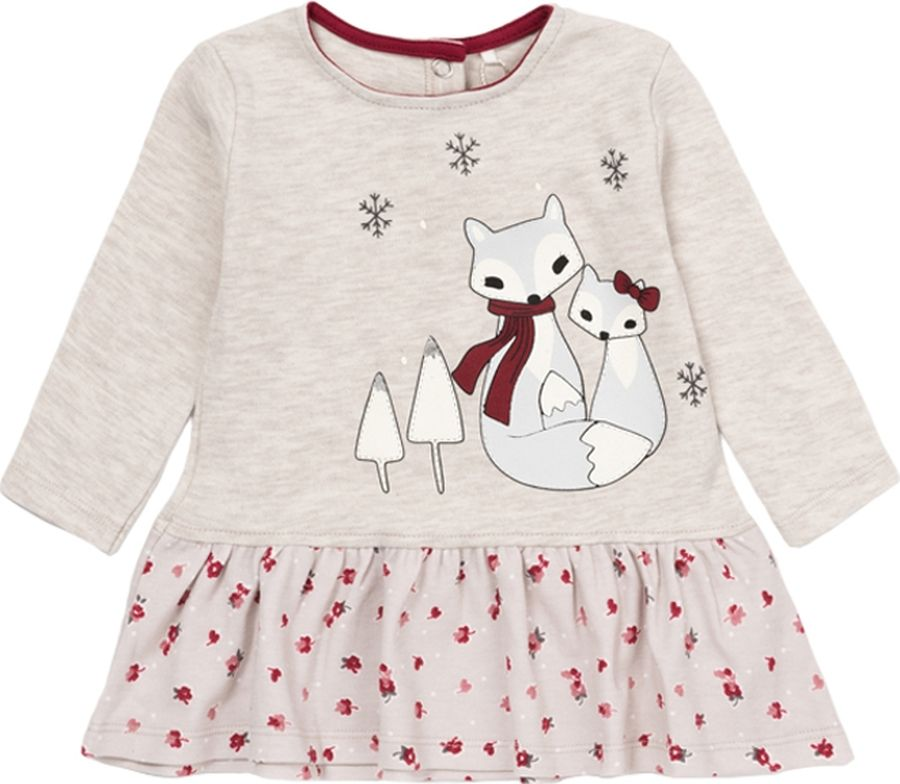 Платье для девочки ARTIE, цвет: бежевый. 020 беж. Размер 74020 беж