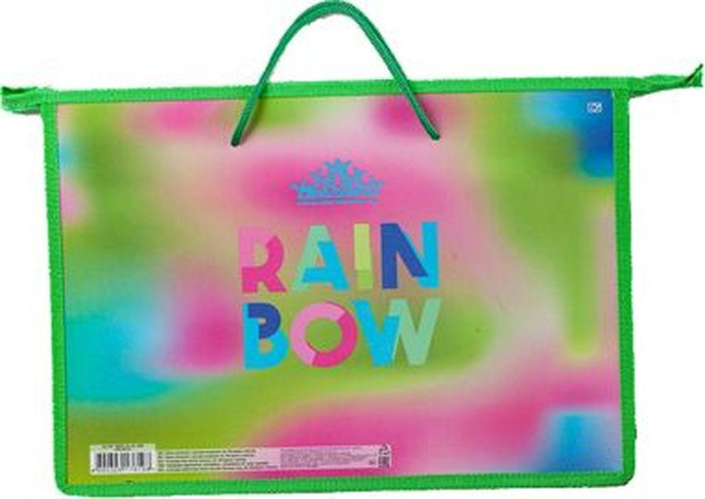 BG Папка школьная Rainbow А4 1 отделение с ручками на молнии цены онлайн