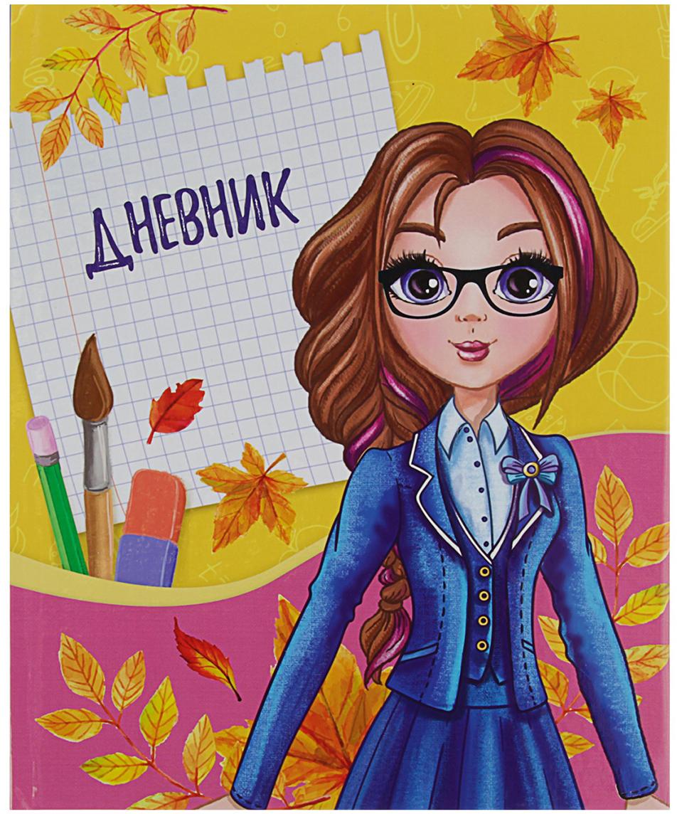 Дневник школьный Школьница для 1-4 классов 2967460 спейс дневник школьный стиль yellow для 1 4 классов
