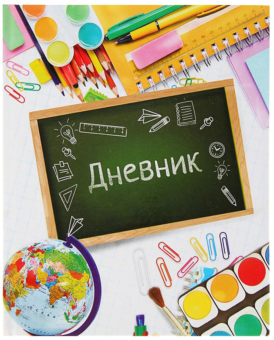 Дневник школьный Школа для 1-4 классов 2967465, NoName