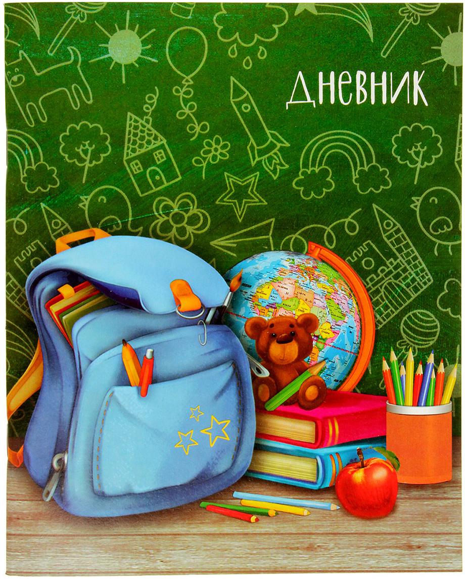 Дневник школьный Портфель 2997725 samsonite портфель школьный happy sammies