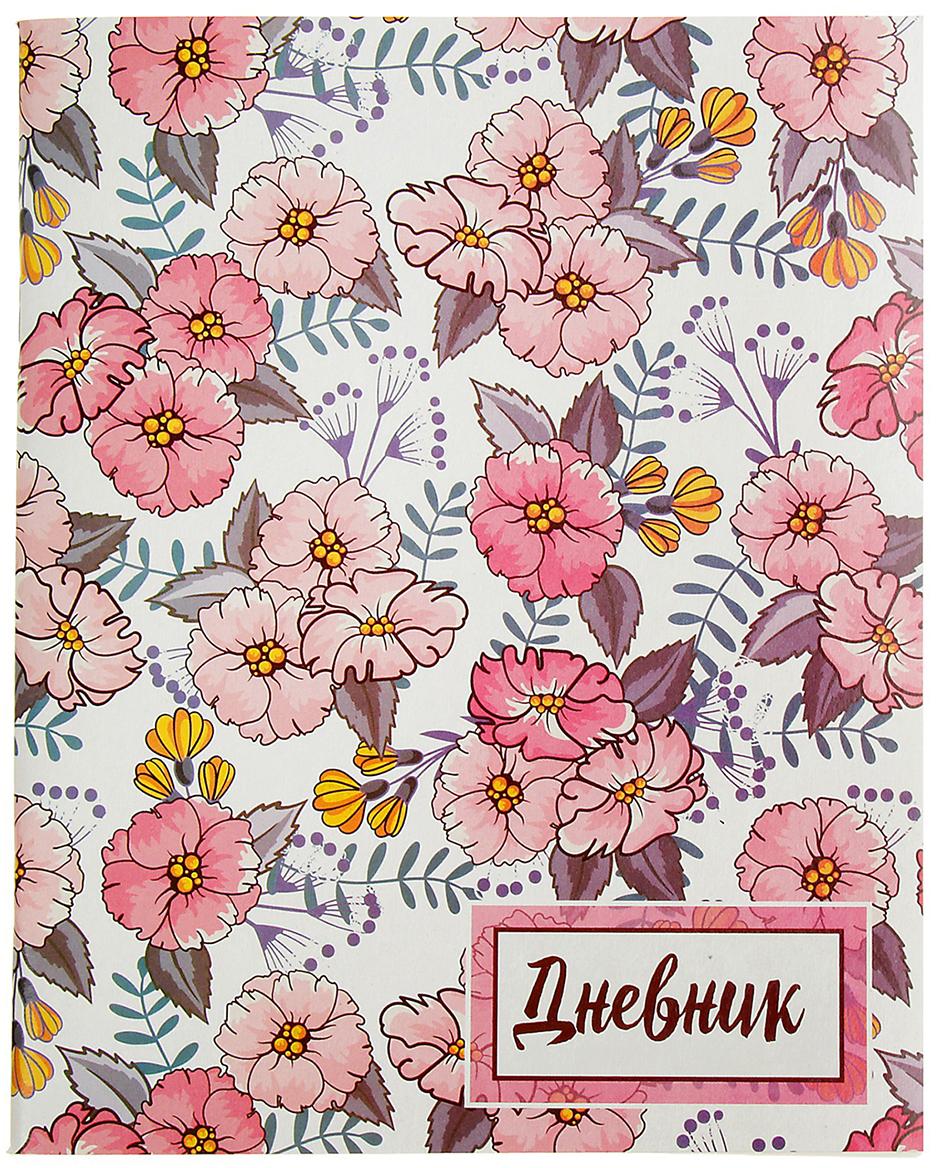 Дневник школьный Цветы 2997726 artspace дневник школьный золотые цветы