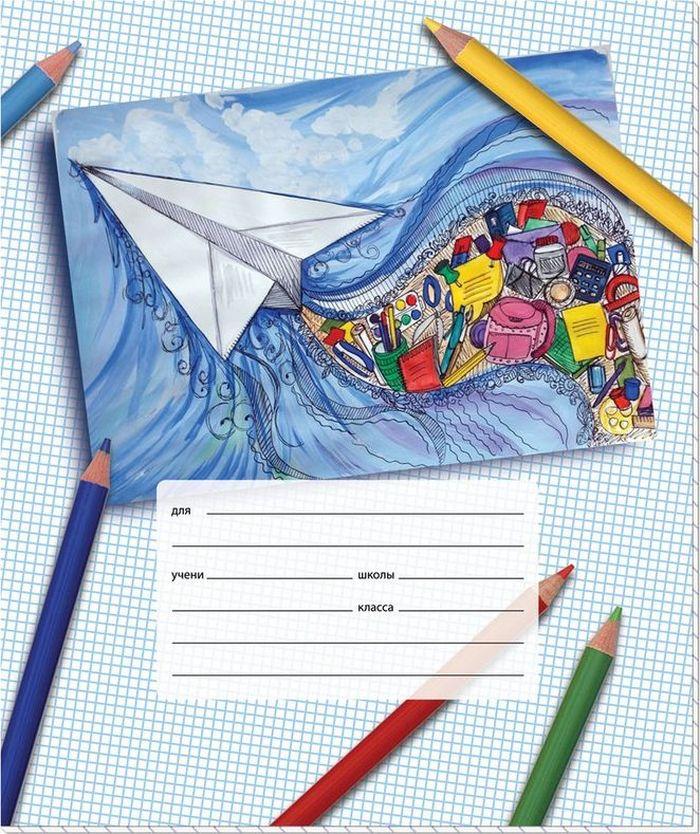 №1 School Тетрадь Детский рисунок Самолетик 12 листов в клетку571007Тетрадь школьная представлена вформате А5 (170?203мм). Блок изготовлен изофсетной бумаги 100% белизны, состоит из12 листов вклетку, сполями. Обложка выполнена извысококачественного целлюлозного мелованного картона. Дизайн обложки— «Самолетик». Школьная тетрадь скреплена спомощью скрепок.