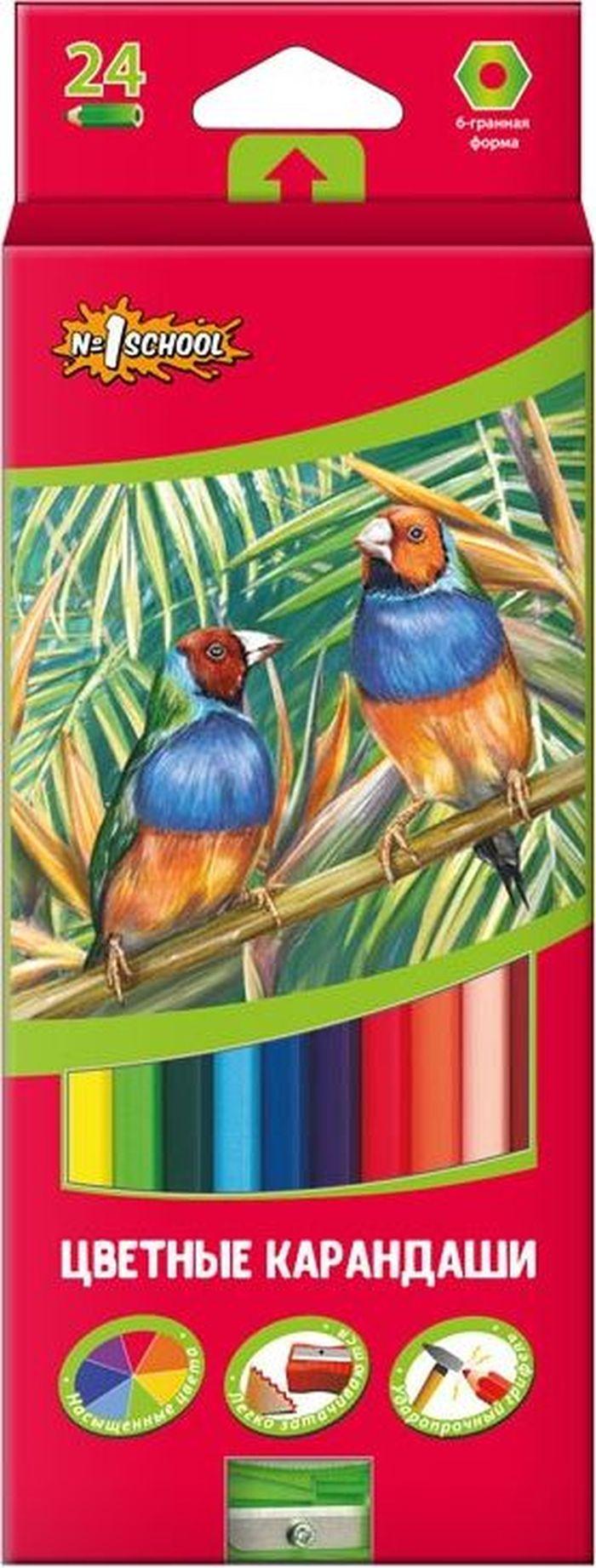 №1 School Набор цветных карандашей ColorPics с точилкой 24 шт - Письменные принадлежности - Карандаши