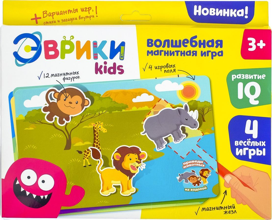 Эврики Магнитная игра Животные и игрушки