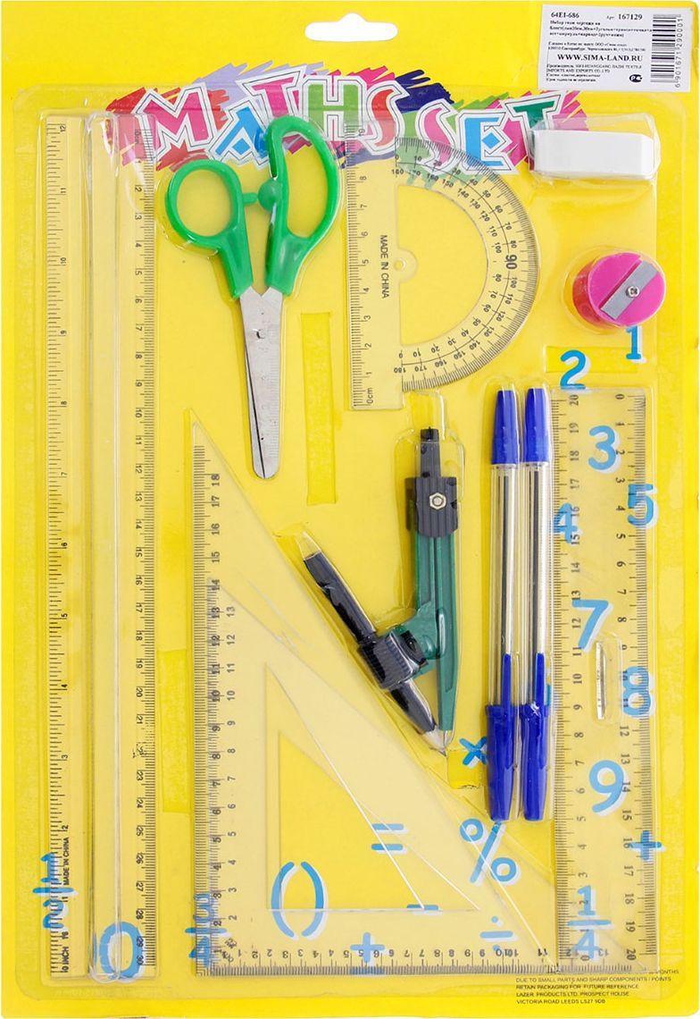 Геометрический набор цвет желтый 12 предметов 167129167129Набор геометрический — необходимый инструмент рабочего стола.Набор может понадобиться при изучении любого школьного предмета. Провести прямую линию и начертить отрезок на уроке математики? Легко! Подчеркнуть подлежащее, сказуемое или деепричастный оборот в домашнем задании по русскому языку? Проще простого!Возможности применения этого приспособления широки: оно пригодится как на занятиях в учебном заведении, так и при выполнении работы дома, а также поспособствует развитию начальных навыков черчения!В набор входит: линейки 20см,30см, 2 угольника, трансп, точил, ласт, циркуль, каранд, 2 ручки, ножницы