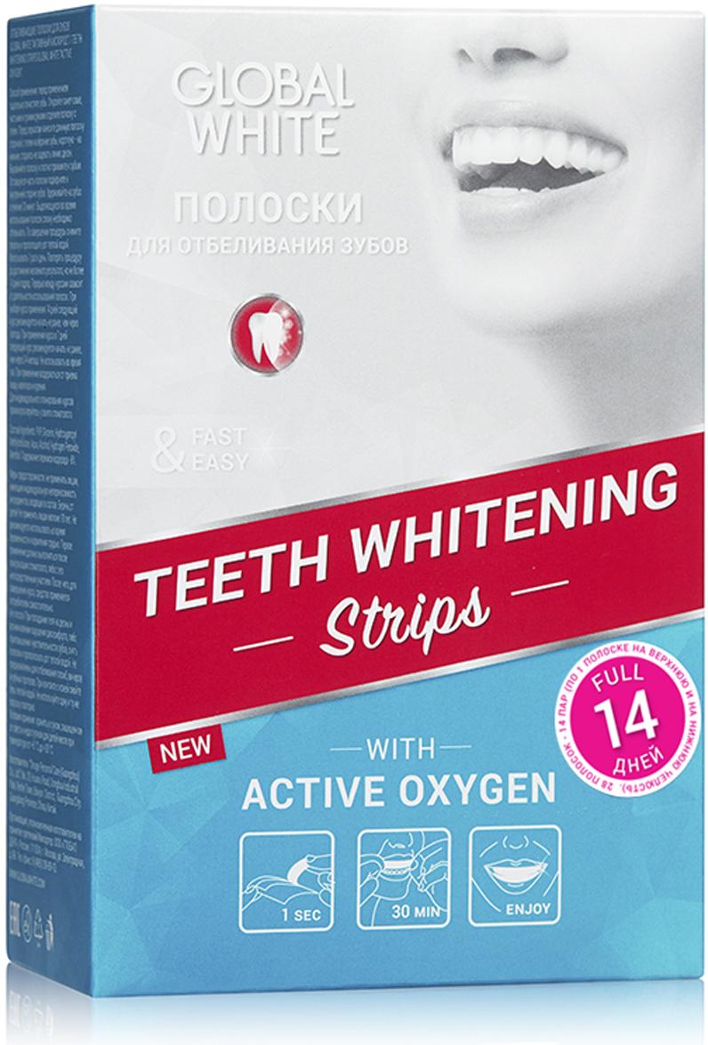 Global White Отбеливающие полоски для зубов с активным кислородом 14 дней, 14 пар