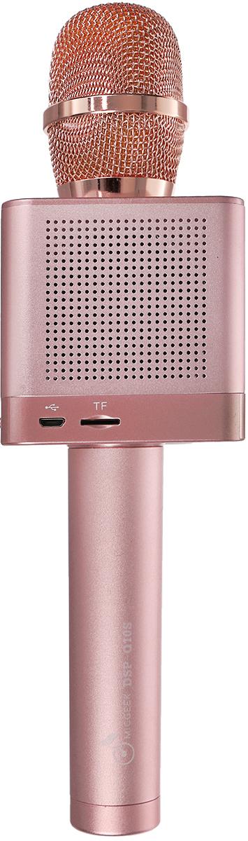 MicGeek Q10S, Pink микрофон